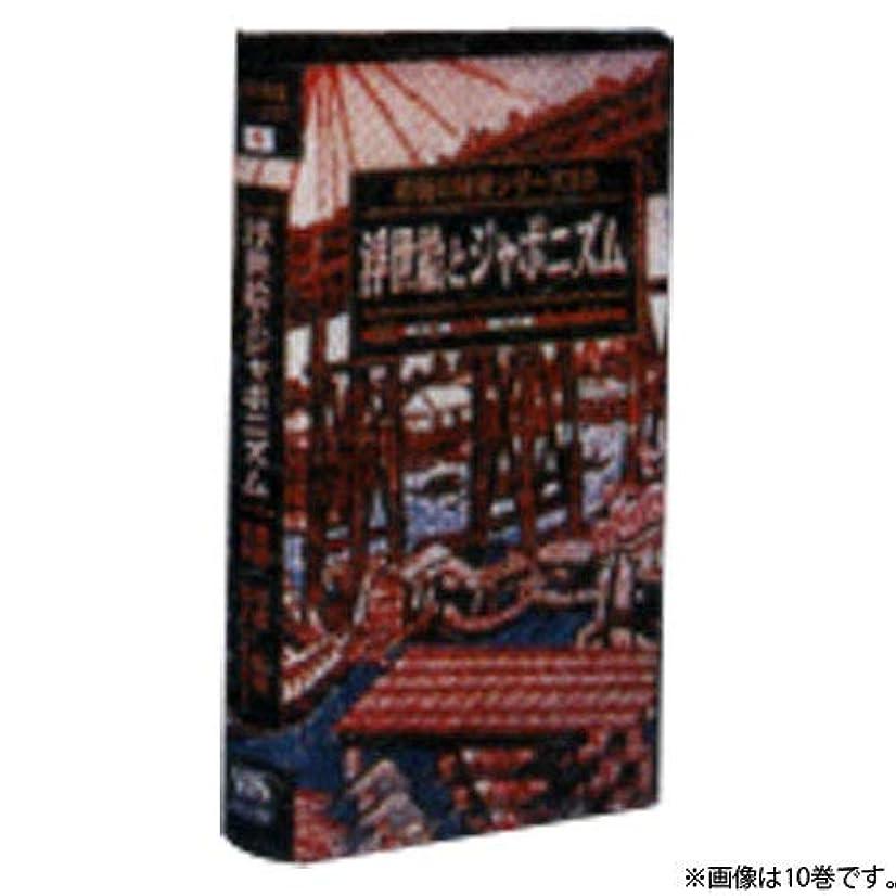 明確に選ぶ株式DVD 名画の秘密 ルネサンスの巨匠 B53-6013