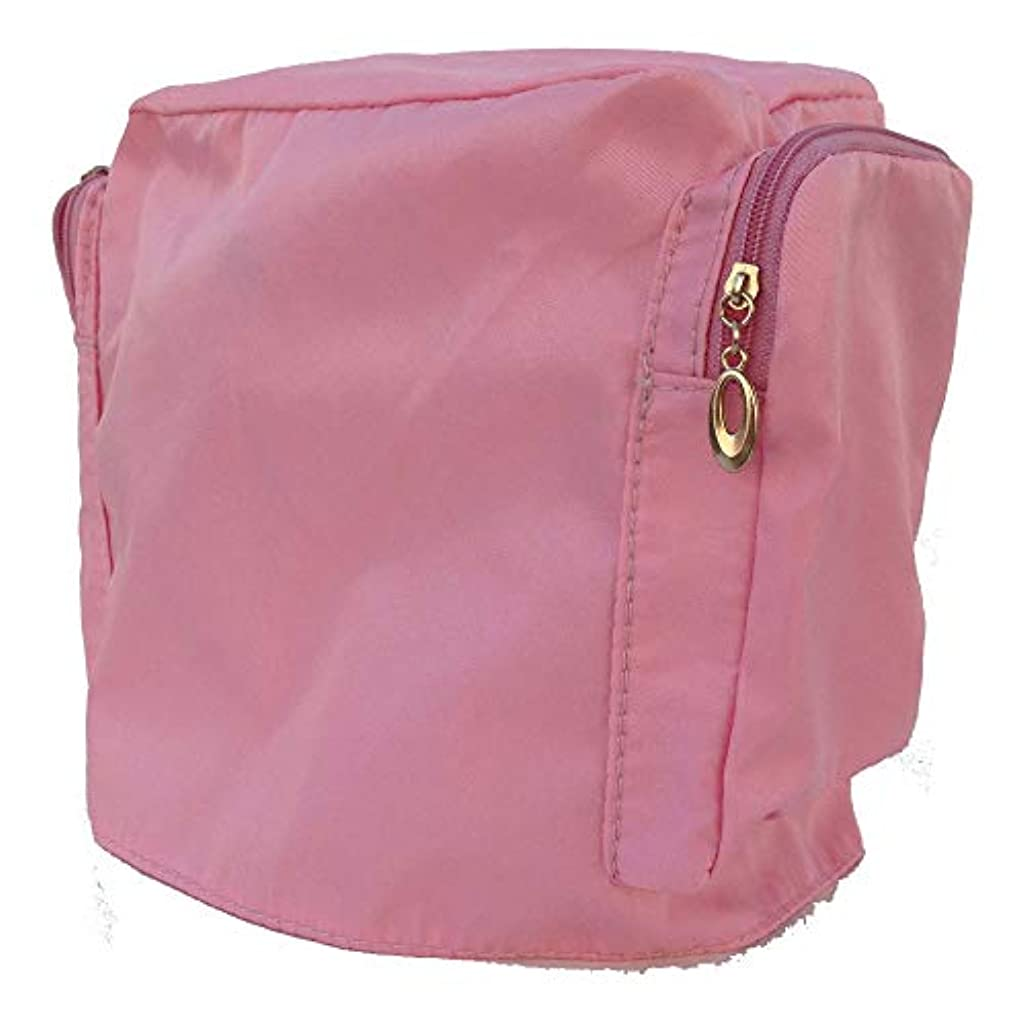 Michley Sewing Machine Cover for LSS-202, Pink