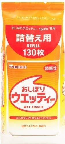 和光堂 おしぼりウエッティー 詰替え用 130枚 [6685]