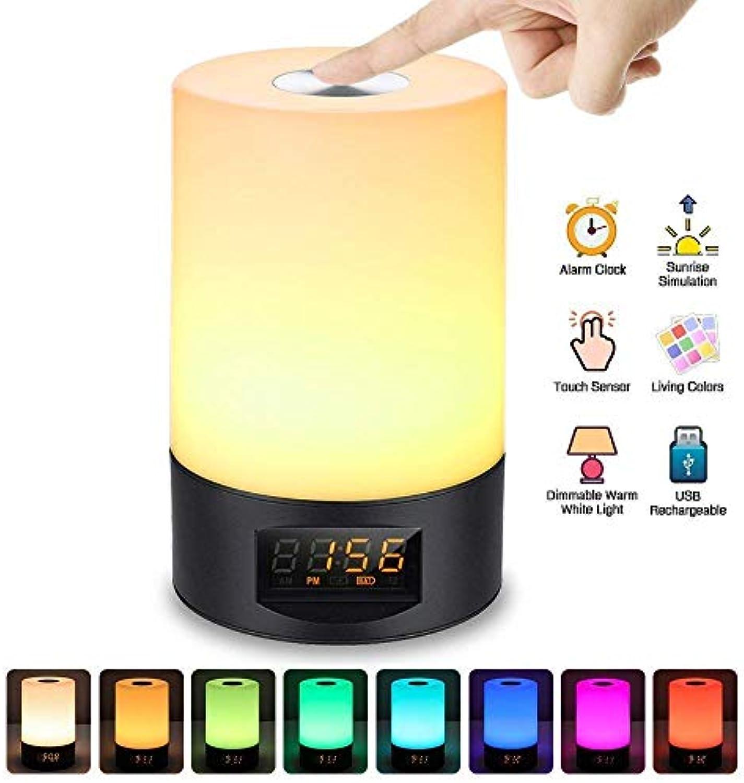 Da-upup Nachttischlampe, Wecker Sunrise Simulation RGB Touch mit wiederaufladbaren USB 3 Helligkeit 7 Farbe 6 MultiFarbe einstellbar, für Kinder Erwachsene Schlafzimmer