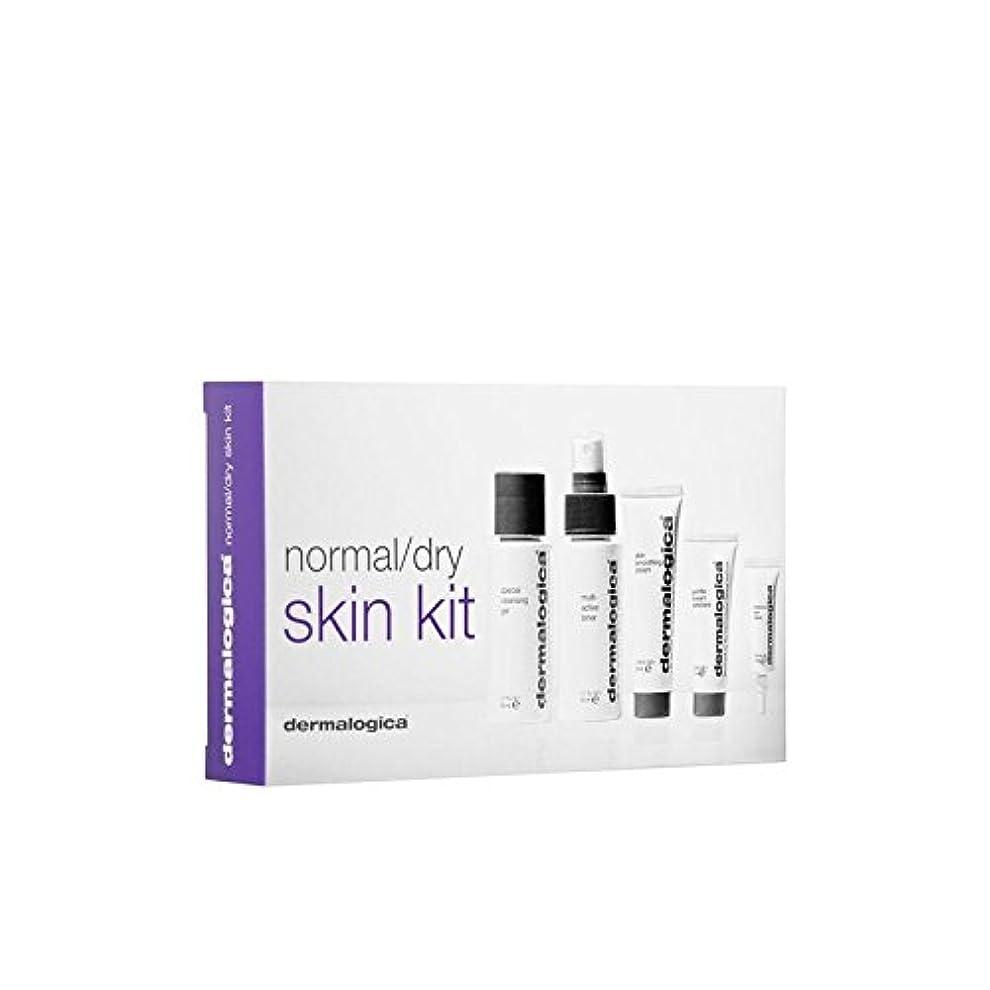 十分に発送傑作ダーマロジカスキンキット - ドライ/ノーマル(5製品) x2 - Dermalogica Skin Kit - Normal/Dry (5 Products) (Pack of 2) [並行輸入品]