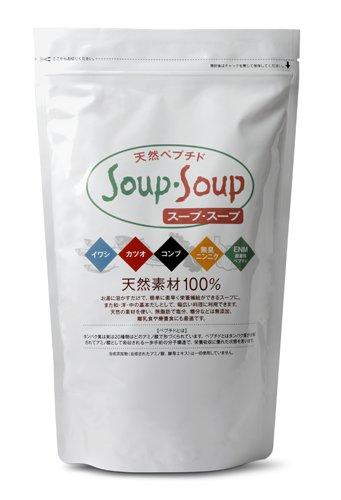 スープ・スープ 600g / Soup・Soup [ 酵母エキス・たんぱく加水分解物・塩分・糖質無添加 ] 天然素材の 無添加だし 天然ペプチド ENM エンザミン