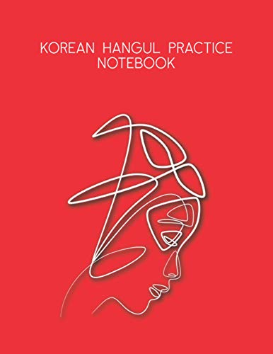 Korean Hangul Practice Notebook: Learn Gift Book Language for Beginners South Workbook Kids Be The Real Life My First Alphabet Writing Essential ... Characters Volume Fundamentals Watch And Wall