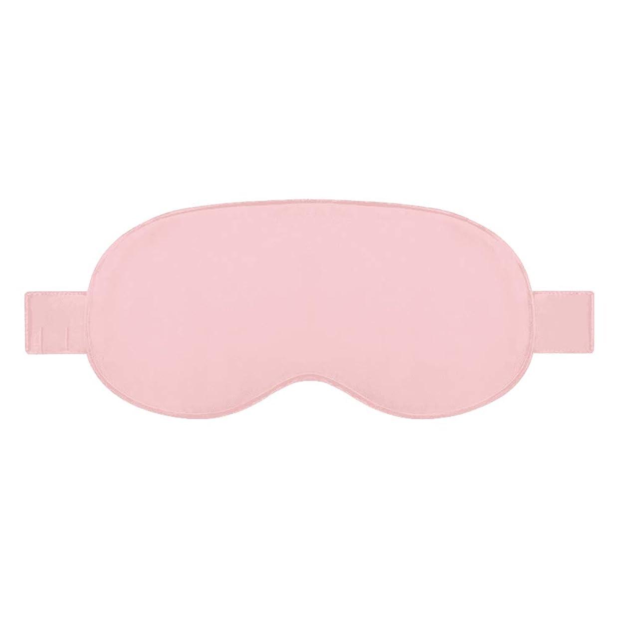 エイリアスセンチメートル壁紙NOTE PMA E10ヒーティングアイマスクグラフェンシルクアイドシェードアイマスクアイパッチマスク用旅行休息睡眠緩和疲労防止ストレス