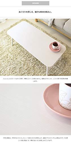 岩附『折りたたみローテーブル(IW-4090)』