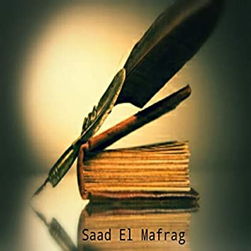 Al Moutagrda (Poem)