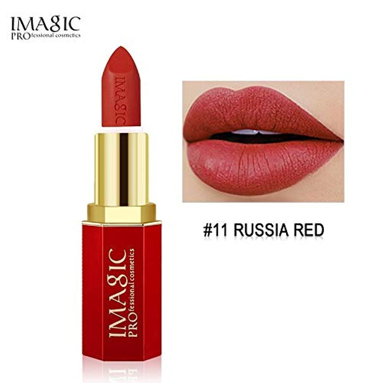 君主シアーうれしい注防水ヌードマットベルベットリップグロス口紅リップソフトセクシーな赤い唇の色合い12色女性ファッションメイクギフトmaquiag