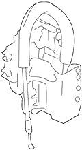 Nissan 90501-1FC0B, Trunk Lock Actuator Motor