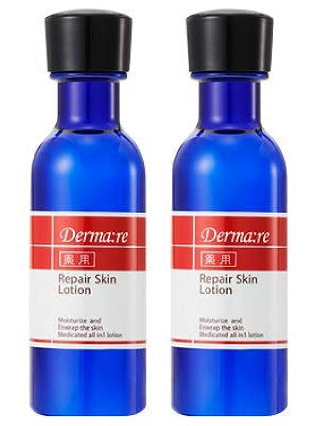 ビジターリークコウモリデルマリ薬用リペアスキンローション 100ml 医薬部外品 (2本)