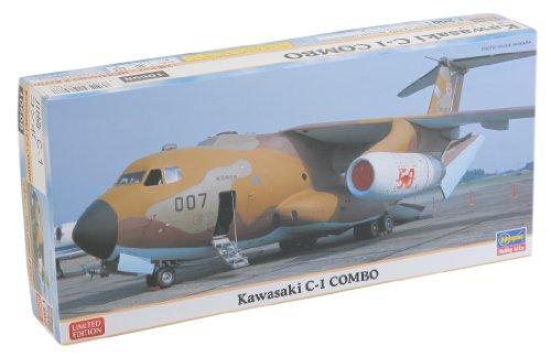 Hasegawa 1/200 Kawasaki C-1 combo (japan import)