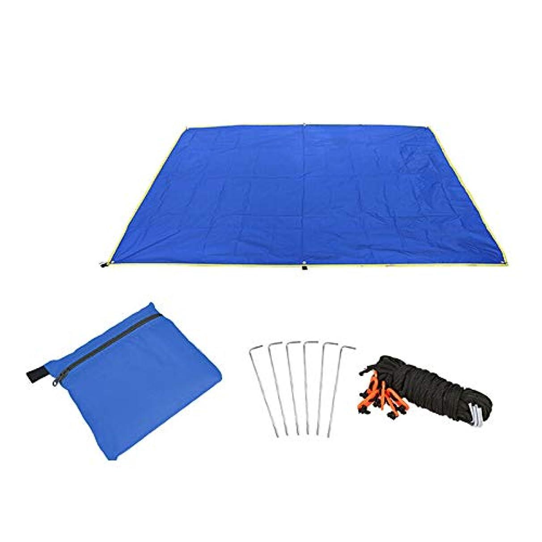 ADSRO Waterproof Camping Tarp, UV Protection Lightweight Ripstop Nylon Picnic Mat for Outdoor Camping Traveling Awning Backpacking Tarp Shelter Rain Tarp