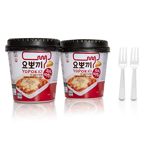 Instant Cheese Tteokbokki Rice Cake | Pack Of 2 Popular Korean Snack With A Cheese Sauce