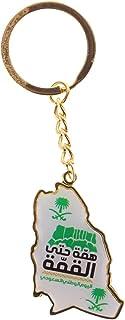 Saudi National Day Keychain - Color: Gold - Model: MTM100302