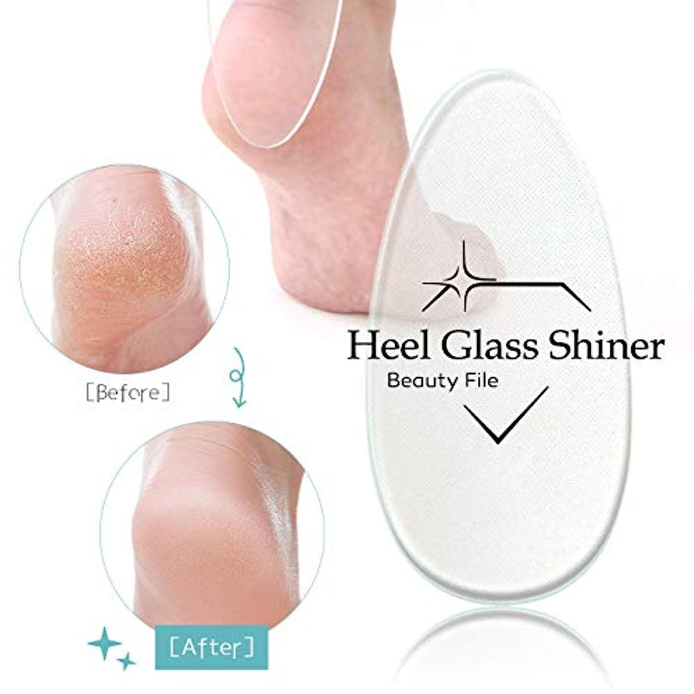 約束する単に特性ヒールグラスシャイナー ガラス製かかと角質取り