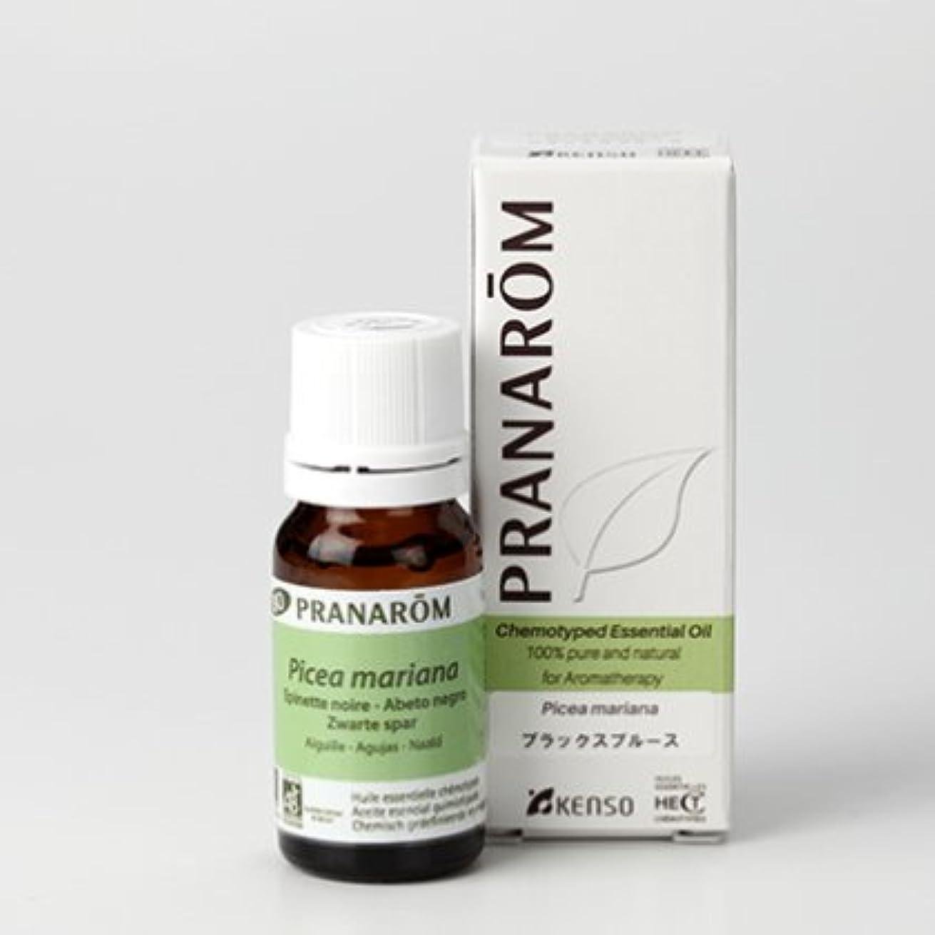 数学的なワーム鎮痛剤ブラックスプルース 10mlミドルノート プラナロム社エッセンシャルオイル(精油)