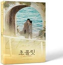 Chocolate OST 2020 JTBC Korean TV Show Kdrama O.S.T 2 CDs+88p PhotoBook+1p BookMark+3p PostCard+Message PhotoCard SET+Trac...
