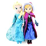 Cute 16 Inches Plush Doll Princess Anna & Elsa Plush Dolls for Kids 1 Set Includes 2 Princess Anna & Elsa Plush Dolls
