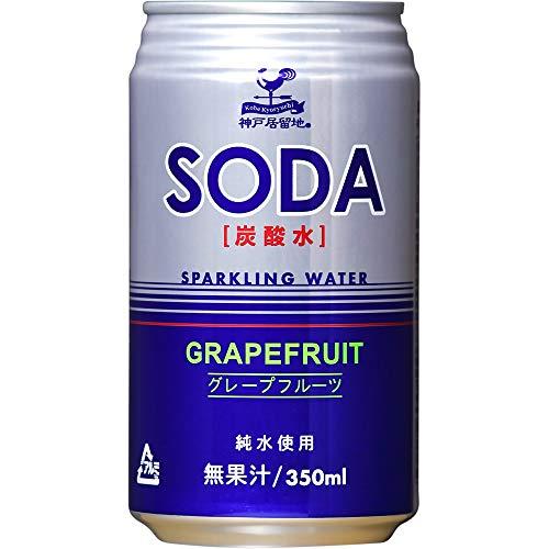 富永貿易 神戸居留地 ソーダ グレープフルーツ 350ml×24本