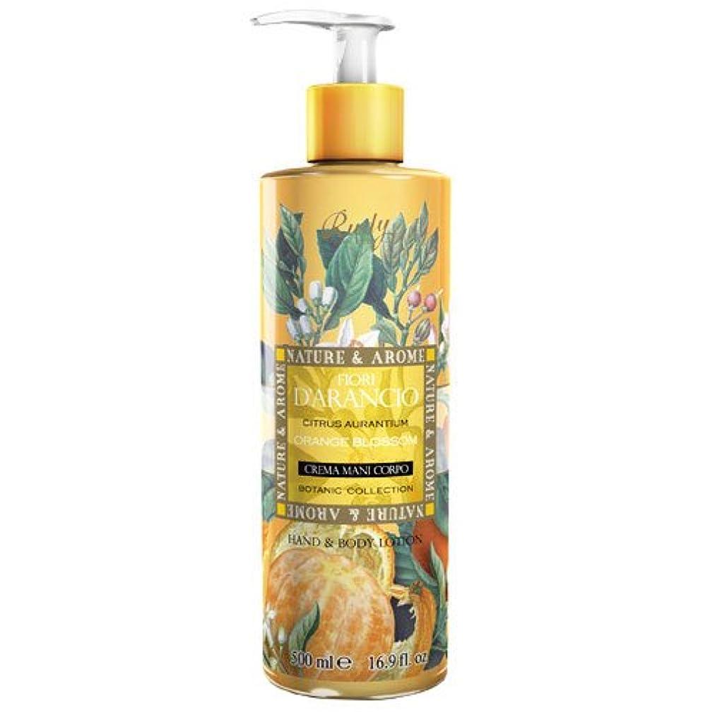 スタックブースト経済的RUDY Nature&Arome SERIES ルディ ナチュール&アロマ Hand&Body lotion ハンド&ボディローション オレンジブロッサム