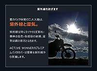 3L サイズ オートバイカバー 丈夫な厚手生地 撥水加工 UVカット 風飛び防止バックル・鍵穴・収納袋付 アクティブウィナー 人気 雨カバー 大型 原付 耐熱 オフロード ヤマハ (2L)