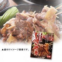 タスクフーズ 宮香本舗 黒毛和牛 すき焼き丼の素×3箱