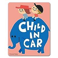 ゾウに乗った男の子と女の子【CHILD IN CAR】車マグネットステッカー チャイルドインカー