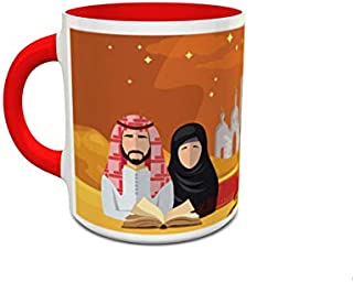 IMPRESS White and Red Ceramic Coffee Mug with Arabic Cultural Design
