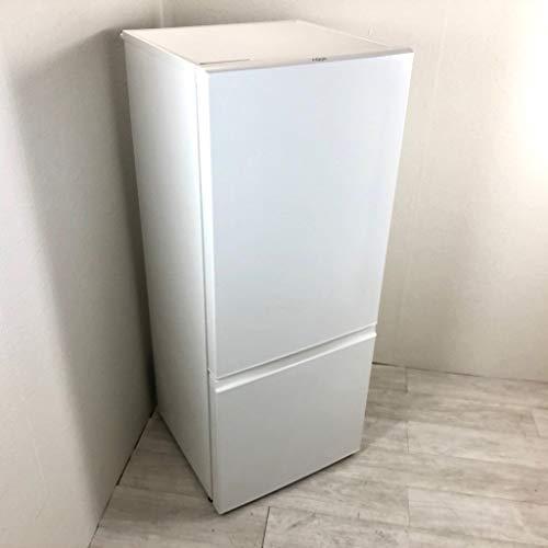 アクア 184L 2ドア冷蔵庫(ミルク)【右開き】AQUA AQR-18E-W