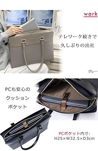 MemezawaKaban(目々澤鞄)『レディースパソコン通勤バッグ(225259)』