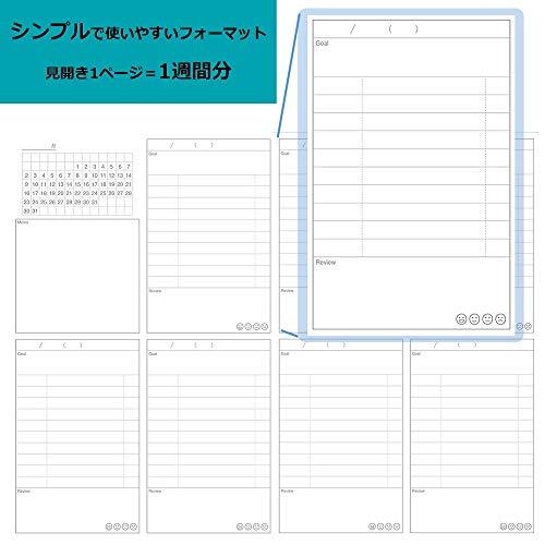 学研ステイフルSTUDYSTATIONERYノート勉強計画ノートB5ブルーJD04039
