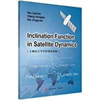 卫星动力学中的倾角函数(英文版)