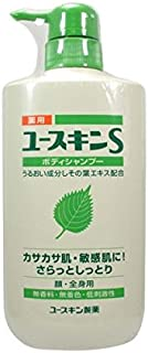 【2個】 薬用ユースキンSボディシャンプー 500ml ×2個セット 4987353010510-2