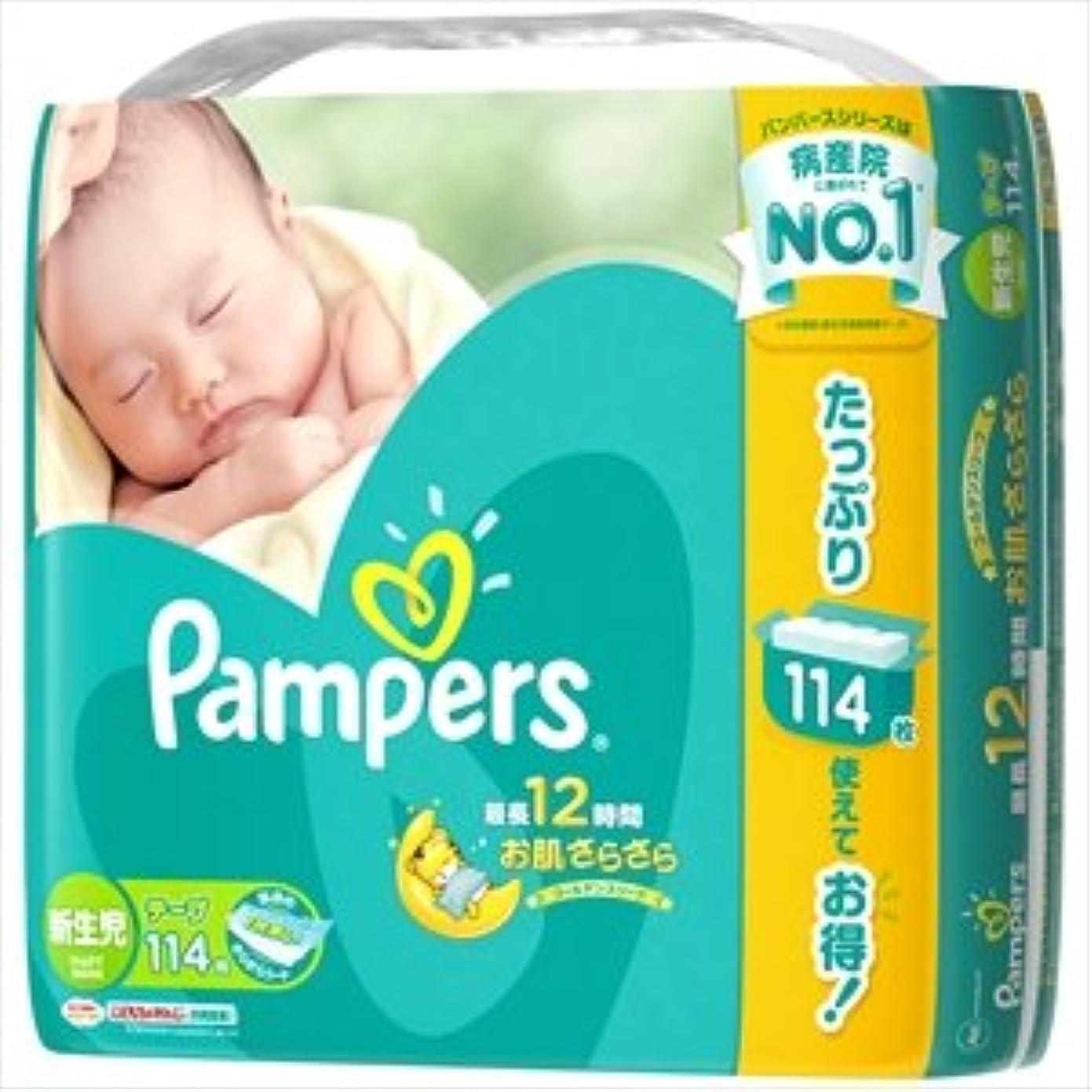 高くオーストラリア巡礼者パンパース さらさらケア(テープ) ウルトラジャンボ 新生児用 × 10個セット