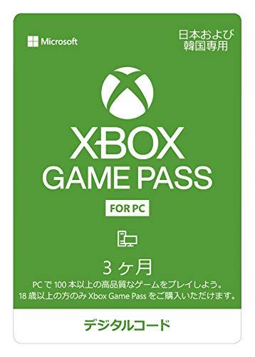 Xbox Game Pass for PC 3 ヶ月(Windows 10 PC) オンラインコード版