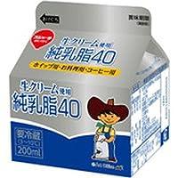 【冷蔵】純乳脂40 200ml めいらく