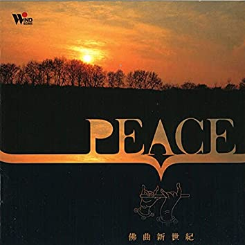 Peace Buddha spirit never dies