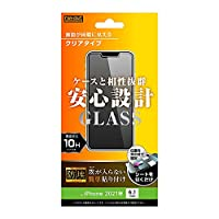 iPhone13 iPhone13Pro ガラスフィルム 防埃 10H 光沢 クリア 液晶保護フィルム 耐衝撃 キズ 液晶 全面 画面 液晶保護 画面保護 ガラス フィルム 保護フィルム 液晶フィルム 保護 保護ガラス 気泡レス ほこり アイフォン サーティーン プロ iPhone 13 Pro 6.1inch s-in-7j286