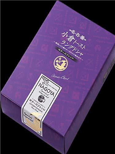 名古屋名物 名古屋限定 名古屋土産 名古屋小倉トーストラングドシャ wチーズブランド cheese blend Nagoya Ogura Toast Langue de chat 9枚入り