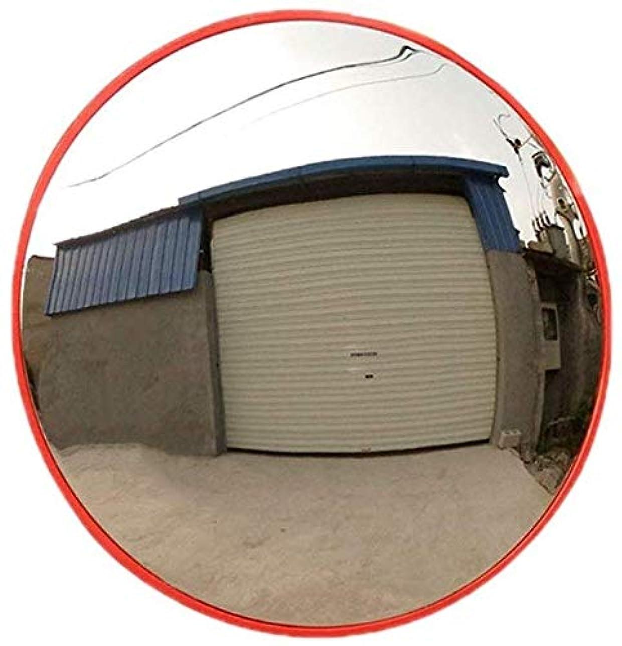 ギャラリーセメント受動的倉庫の出入り口の安全ミラー、プラスチック製のポータブル凸面鏡バー書店盗難防止ミラー直径:30-80CM(サイズ:45CM)