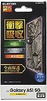 エレコム Galaxy A51 5G 全面保護 フィルム 【衝撃から画面を守る】 透明 指紋防止 高光沢 PM-G205FLFPRG