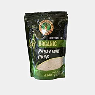 Organic Larder Husk Whole Psyllium (200g)