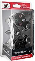PS3用アナログコントローラー ブラック