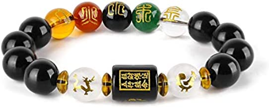 Goldenlight Five-Element Feng Shui Obsidian Wealth Porsperity Bracelet,Attract Wealth and Good Luck, Gift Box Included (10mm)