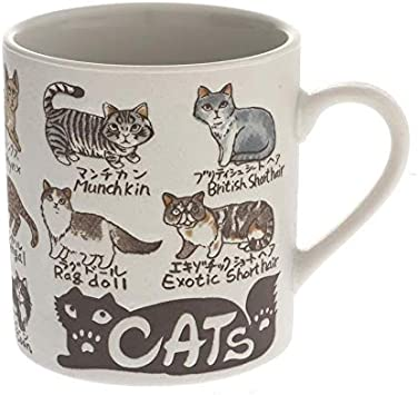 Japan Neko Sankyodai Cat ABS Resin Cup With Lid Coffee Mug 01309