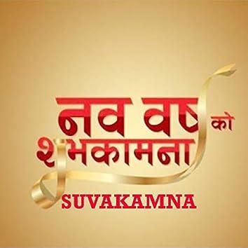 Suvakamana