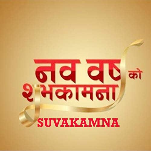 Gyanu Rana feat. Srijana KC, Pramila Pun & Bikram Thapa