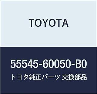 Toyota 55545-AC031-E0 Fuse Box Cover