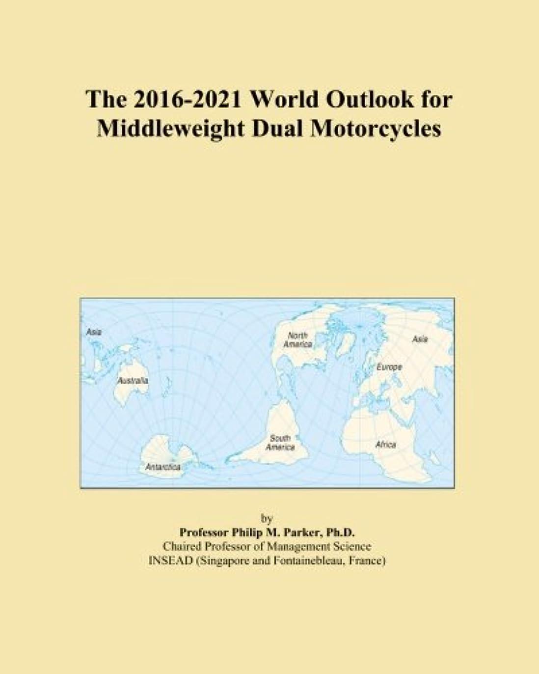 フェロー諸島センチメンタルミュートThe 2016-2021 World Outlook for Middleweight Dual Motorcycles