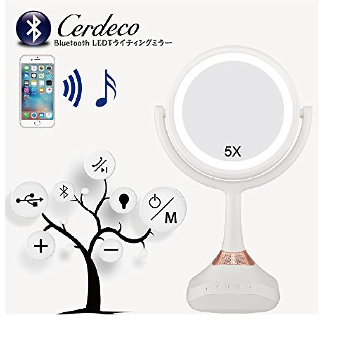 テロリストチューブ盟主(セーディコ)Cerdeco Bluetoothスピーカー LEDライティングミラー 5倍拡大率 ハンズフリー通話可能 USB給電 真実の両面鏡DX 鏡面φ153mm D638M (ホワイト?Bluetooth卓上鏡)