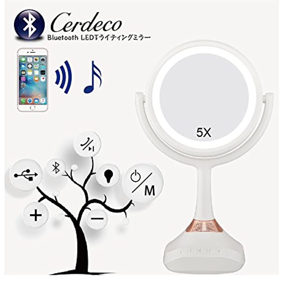 ペイン作り決定(セーディコ)Cerdeco Bluetoothスピーカー LEDライティングミラー 5倍拡大率 ハンズフリー通話可能 USB給電 真実の両面鏡DX 鏡面φ153mm D638M (ホワイト?Bluetooth卓上鏡)